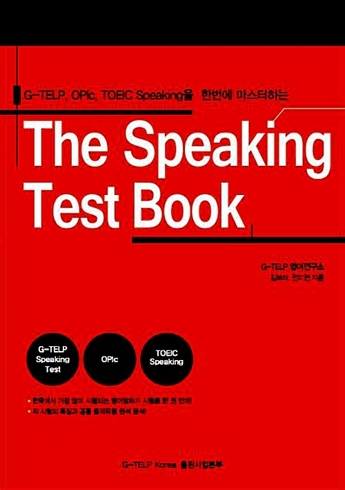 The Speaking Test Book