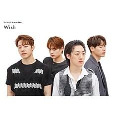 레떼아모르 - 미니 1집 Wish [Casual Ver.]