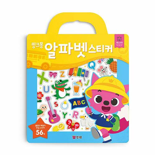 핑크퐁 가방 스티커 : 알파벳