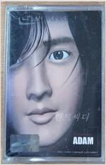 [중고] [카세트 테이프] 아담 1집 - Genesis