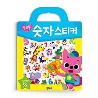 핑크퐁 가방 스티커 : 숫자