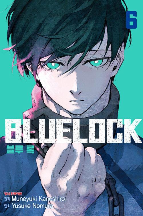 블루 록 6
