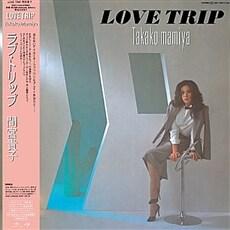 [수입] Mamiya Takako - Love Trip [Deluxe Edition][45RPM 2LP]
