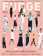 FUDGE(ファッジ) 2021年 8月號 [雜誌]