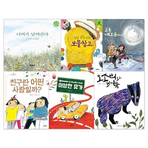 초등 1~2학년 문해력 필독서 세트 - 전6권