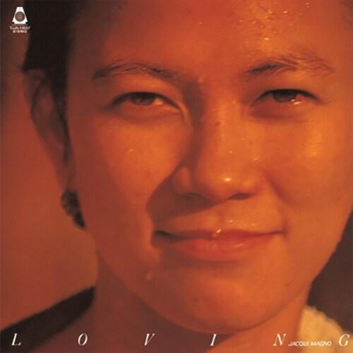 [수입] Jacqui Magno - Loving [LP]