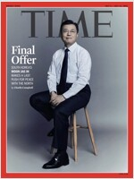 TIME Asia (주간 아시아판): 2021년 07월 05일/07월 12일 - Double Issue 문재인 대통령 커버 & Final Offer 기사 수록
