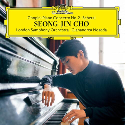 쇼팽 : 피아노 협주곡 2번 & 스케르초 [하드커버][디럭스 Ver.]