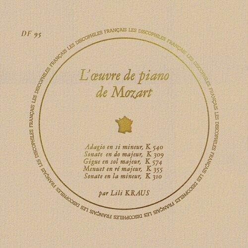 릴리 크라우스 - 모차르트: 피아노 소나타 전집 5집 [180g LP 게이트폴드]