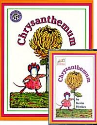[베오영] Chrysanthemum (Paperback + Tape 1개)