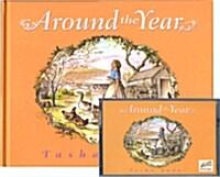 [베오영] Around the Year (Hardcover + Tape 1개)