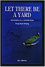 Let There Be A Yard (Paperback)