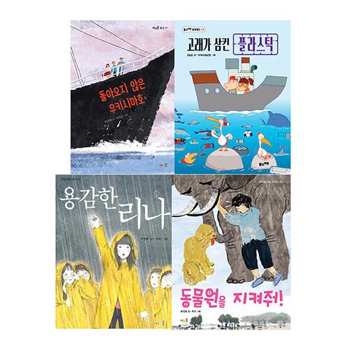 초등 3-4학년 문해력 필독서 세트 - 전4권