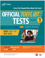 Official TOEFL iBT® Tests Volume 1 4th edition