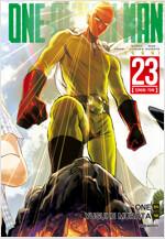[고화질] 원펀맨 23