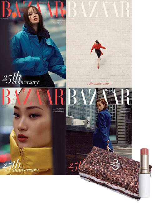 바자 Bazaar Korea A형 2021.8 (표지 4종 중 랜덤)