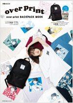 over print BACKPACK MOOK (ぴあMOOK)