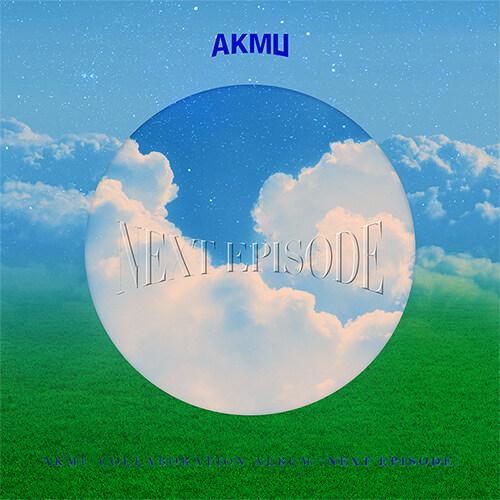AKMU - AKMU COLLABORATION ALBUM [NEXT EPISODE] LP -LIMITED EDITION-