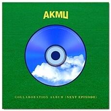 AKMU - AKMU COLLABORATION ALBUM [NEXT EPISODE]