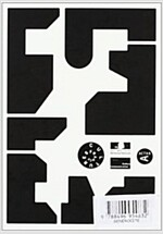 Generocite (Hardcover)