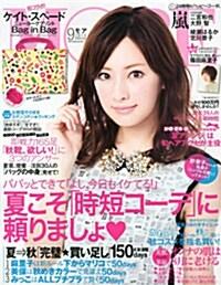 MORE (モア) 2013年 09月號 (雜誌, 月刊)