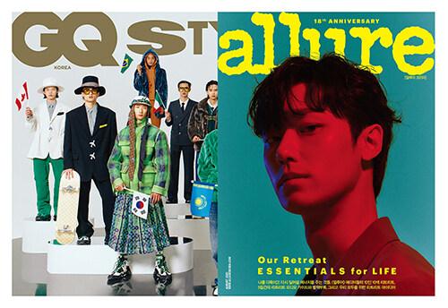 지큐 GQ Korea + 얼루어 Allure 2021.8 - 전2권