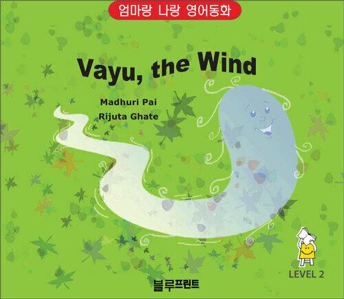 Vayu, The Wind Level 2 - 엄마랑 나랑 영어동화 (한영 합본)