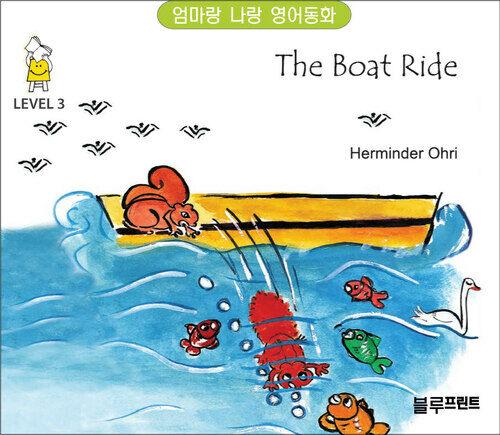 The Boat Ride Level 3 - 엄마랑 나랑 영어동화 (한영 합본)