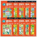 [만4세] 영어 홈스쿨 워크북 10권 세트, 나우에듀