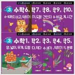 [만3세] 수학 홈스쿨 워크북 10권 세트, 나우에듀