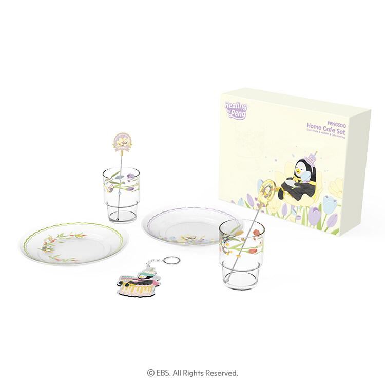 힐링바이펭 펭수 생일 에디션 공식 굿즈