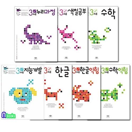 애플비 3세 지능개발+한글+한글익힘+수학+수학익힘+색칠공부+누리과정 세트(전7권)-생각놀이