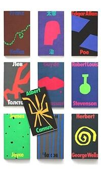 열린책들 창립 35주년 기념 세계문학 중단편 MIDNIGHT 세트 - 전10권 책 이미지