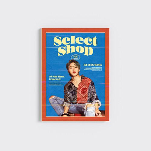 하성운 - 미니 5집 리패키지 Select Shop [Bitter Ver.]