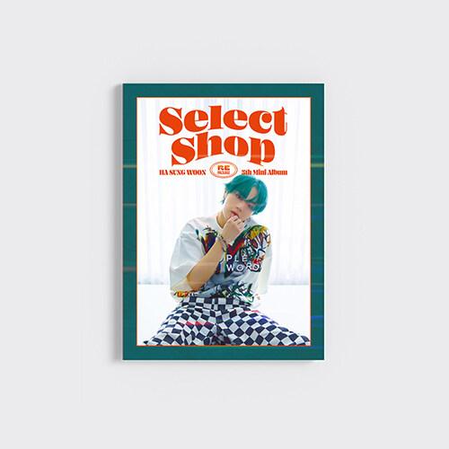 하성운 - 미니 5집 리패키지 Select Shop [Sweet Ver.]
