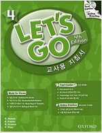 Lets Go 4 4E : 교사용 지침서 : Test center and Online Practice (Package, 4th Edition)