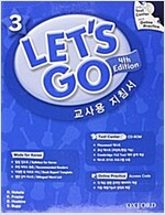 Lets Go Fourth Edition 3 Teachers Book (Korean) (Package)