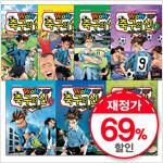 Wow 축구의 신 1~7 세트 - 전7권