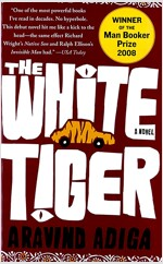 The White Tiger (Mass Market Paperback)