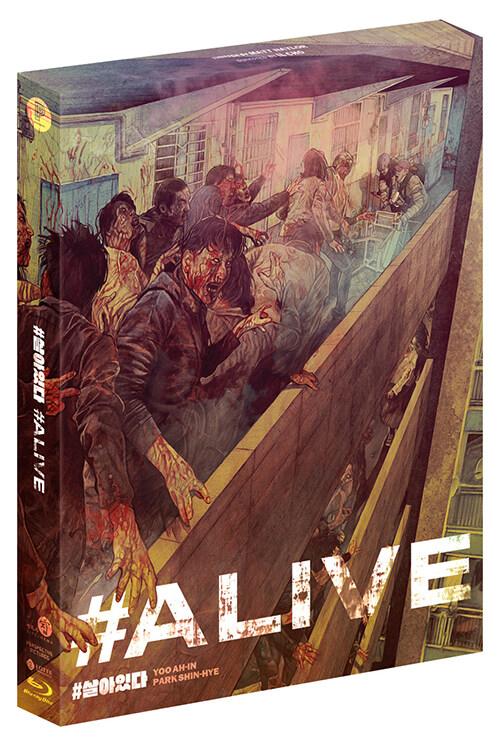 [블루레이] #살아있다 : 풀슬립 한정판