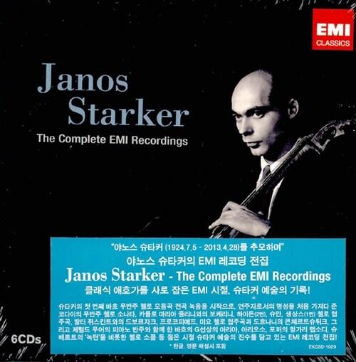 야노스 슈타커 EMI 녹음 전집 [6CD]
