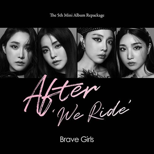 브레이브걸스 - 리패키지 After We Ride (CD알판 4종 중 랜덤삽입)