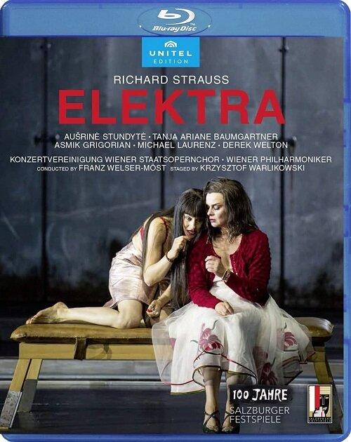 [수입] [블루레이] R.슈트라우스 : 오페라 엘렉트라 [한글자막]