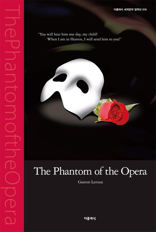 오페라의 유령 (영문판)