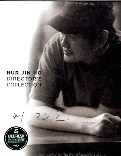 [블루레이] 허진호 감독 컬렉션 (4disc)