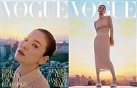 보그 Vogue Korea 2021.9 (표지 : 송헤교 2종 중 랜덤)