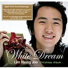 임형주 - White Dream (Repackage)