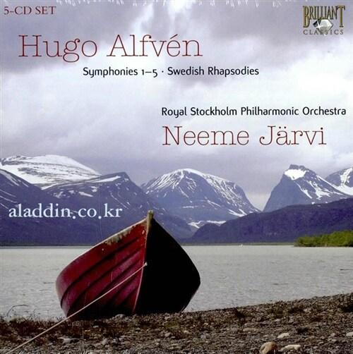 [수입] 휴고 알벤 : 교향곡 1-5 (5disc)