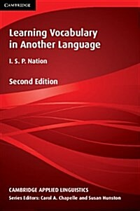 Learning Vocabulary in Another Language (Paperback, 2 Revised edition)