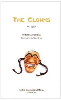 The Clowns (Paperback)
